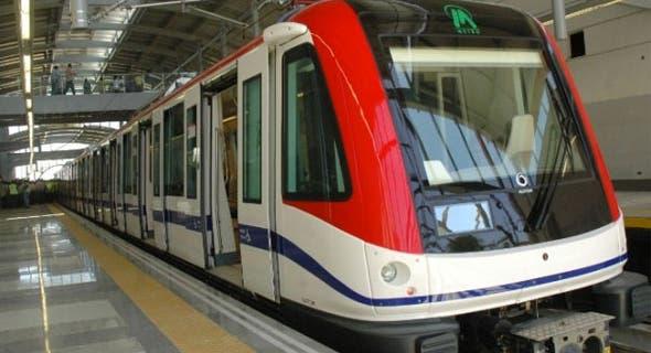 Metro-SD-Hoy.jpg
