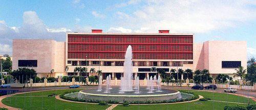 Congreso-edificio-Biblioteca-Virtual-Miguel-de-Cervantes.jpg