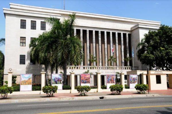 Ministerio-de-Educacion-CDN-e1602162462632.jpg