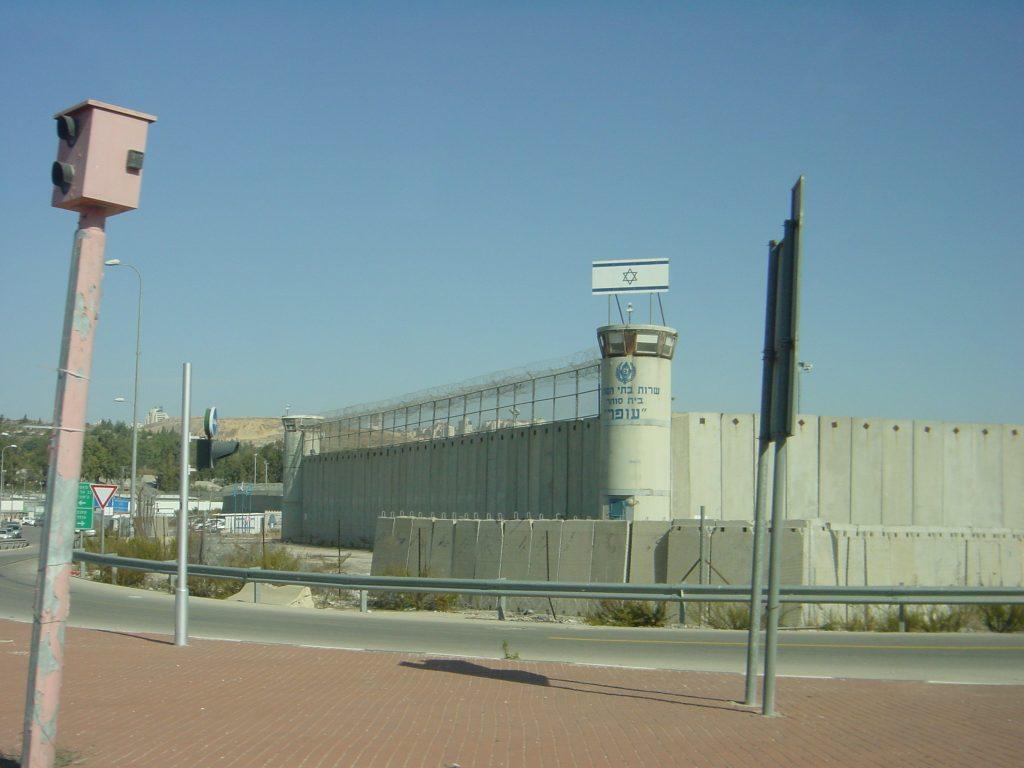 Muro-fronterizo-de-Israel-Wikimedia-Commons-1024x768.jpg